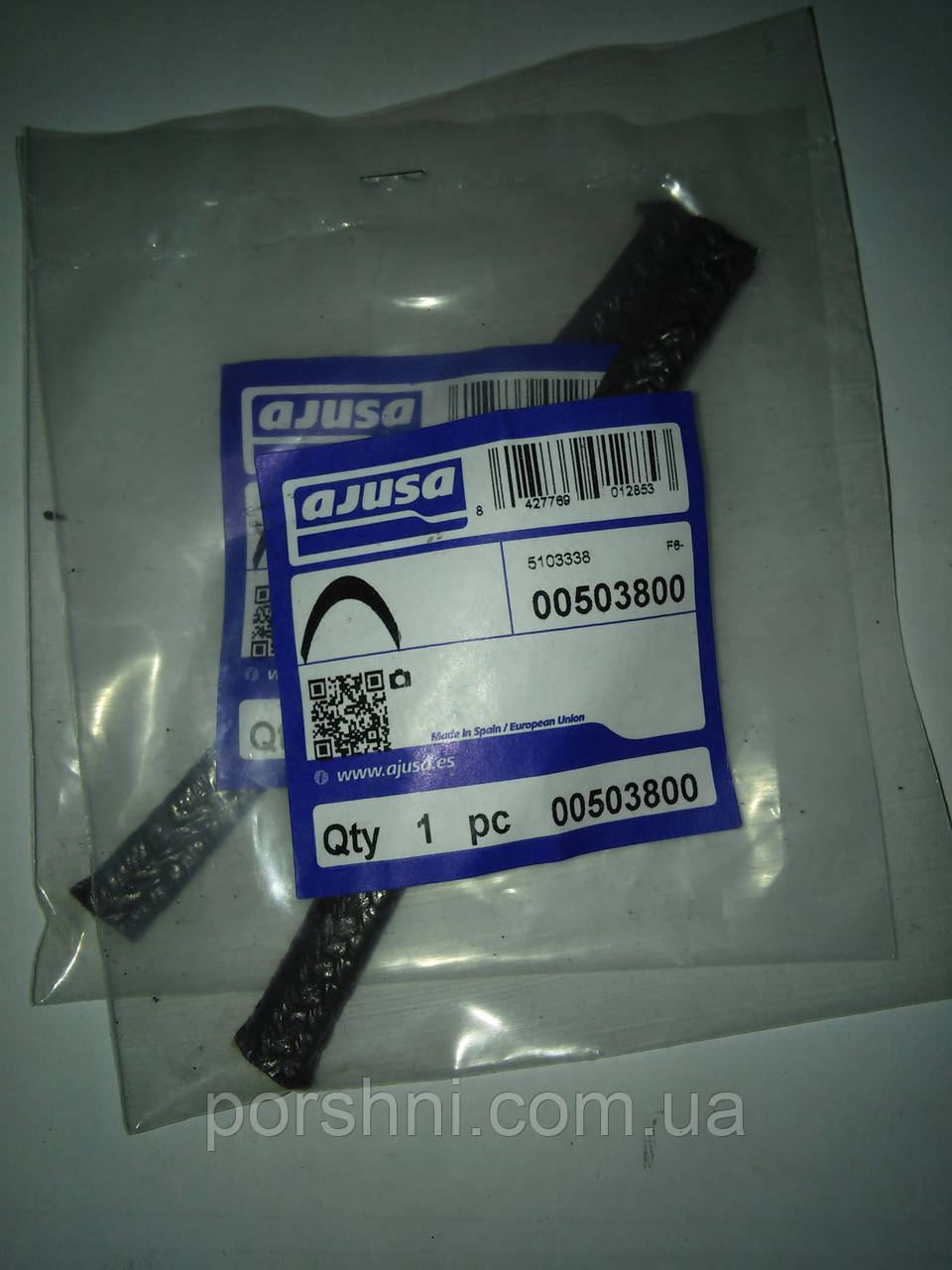 Сальниковая  набивка Ford Sierra  2,3 D  AJUSA 00503800   2шт