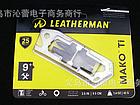 Мультитул Leatherman 9 в 1 (реплика), фото 2