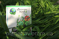 Тонизирующий травяной чай