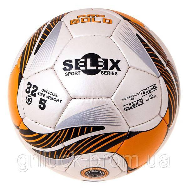 Мяч футбольный бело-золотой Selex