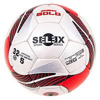 Мяч футбольный бело-красный Selex