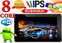 Мощный планшет- телефон Goclever Elipso 8 core,IPS, GPS, 1Gb/8Gb, (ОРИГИНАЛ)