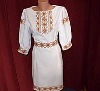 """Сукня з вишивкою """"Діброва"""", фото 1"""