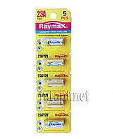 """Батарейки """"Raymax"""" 23A,12V Alkaline блистер - 5шт."""