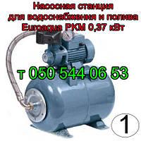 Насосная станция для водоснабжения и полива Euroaqua PKM 0,37 кВт