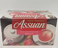 Чай Assuan(малина)