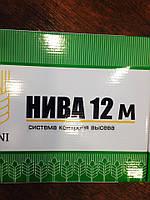 Сигнализация НИВА-12М для сеялки СУПН, УПС, ВЕСТА