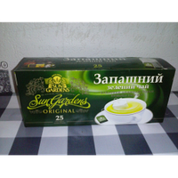 Чай китайский зеленый высший сорт  байховый  25 пакет