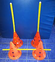 Конус с отверстиями для перекладин (высота 32 см), фото 3