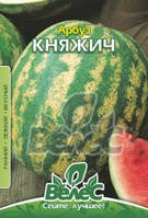 Арбуз Княжич 10г