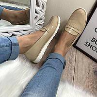 Туфли-лоферы бежевые, эко-лак,женские туфли весенние без каблука
