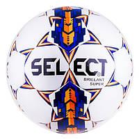 Мяч футбольный Select Briliant