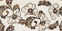 Плитка TUBADZIN ACERIA Aceria Dekor Fuscello beige 22,3х44,8
