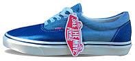 Мужские кеды Vans Era Double Blue cиние/голубые топ реплика