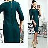 Платье женское арт 47636-476, фото 4