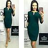 Платье женское арт 47638-476, фото 2