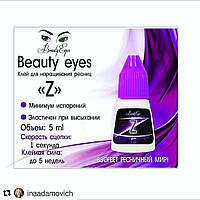 "Клей для наращивания ресниц Beauty Eyes ""Z"""