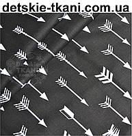 Ткань хлопковая с белыми стрелами на чёрном фоне (№ 594а)