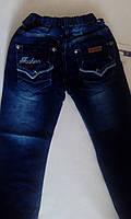 Модные детские джинсы для мальчиков Венгрия
