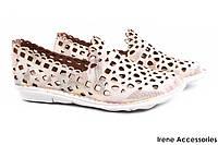 Туфли женские Molly Bessa летние натуральная кожа цвет цветные (стильные, платформа, перфорация, Турция)