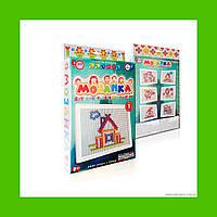 Детская развивающая игра мозаика !