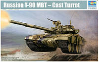 Russian T-90 MBT-Cast Turret 1/35 TRUMPETER 05560