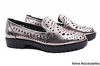 Модельные туфли женские Molly Bessa натуральная кожа цвет бронза (стильные, каблук, перфорация, Турция)
