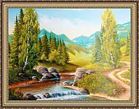 Картина Горный пейзаж 500х700мм. №359