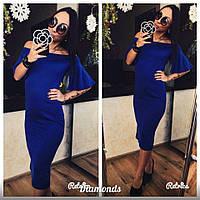 Платье с открытыми плечами синее