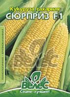 Кукуруза сахарная Сюрприз F1 15г