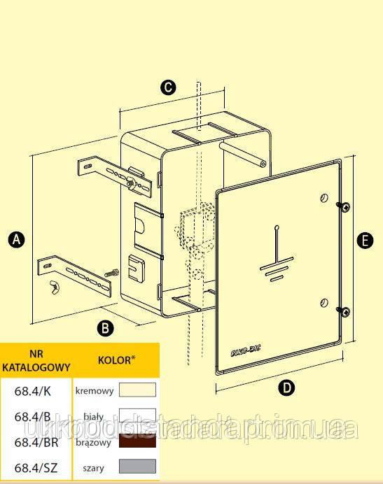 Пластиковий корпус для контрольного фасадного з'єднання