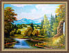 Картина в багетной раме Горный пейзаж 500х700мм №324
