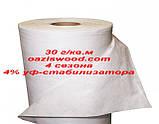 Агроволокно р-30g 10.5*100м AGREEN 4сезона белое Итальянское качество, фото 7