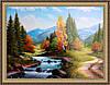 Картина Горный пейзаж 500х700мм №318 в багетной рамке