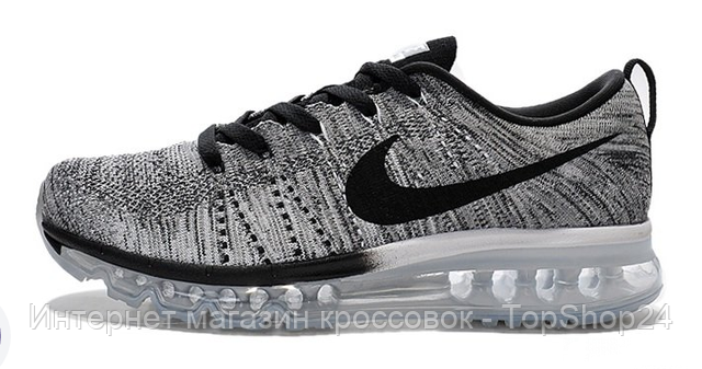 Женские кроссовки Nike Air Max Flyknit 2015