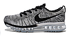Мужские кроссовки Nike Air Max Flyknit 2015