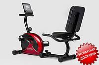 Велотренажер спинбайк HOP-SPORT (HS-65R Veiron) red