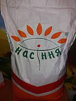 Подсолнечник под Гранстар БОНД, Сумо. Высокоурожайный, Масличный, Держит заразиху пяти рас A-E, . Стандарт