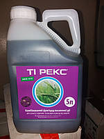Фунгицид ТИ РЕКС аналог Тилт+Байлетон. Пропиконазол, 150 г/л + триадимефон, 150 г/л. УКРАВИТ