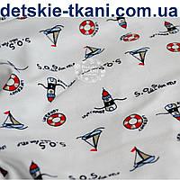 Трикотажное полотно сингл джерси с морским рисунком (Польша)