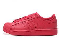Женские кроссовки Adidas Superstar Supercolor PW Core Energу (Адидас Суперстар Суперколор) красные