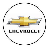 Chevrolet - дополнительная оптика