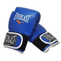 Боксерские перчатки синие 6oz;8oz.10oz Everlast