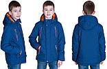 Підліткова демісезонна куртка, кольору електрик, фото 4