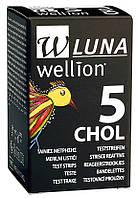 Тест-полоски Wellion Luna, 5 шт. (холестерин)