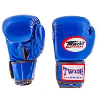 Боксерские перчатки синие 8oz; 10oz; 12oz Twins Flex