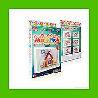 Детская развивающая игра мозаика !Акция