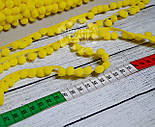 Тесьма с помпонами 10 мм жёлтого цвета (Польша), фото 2