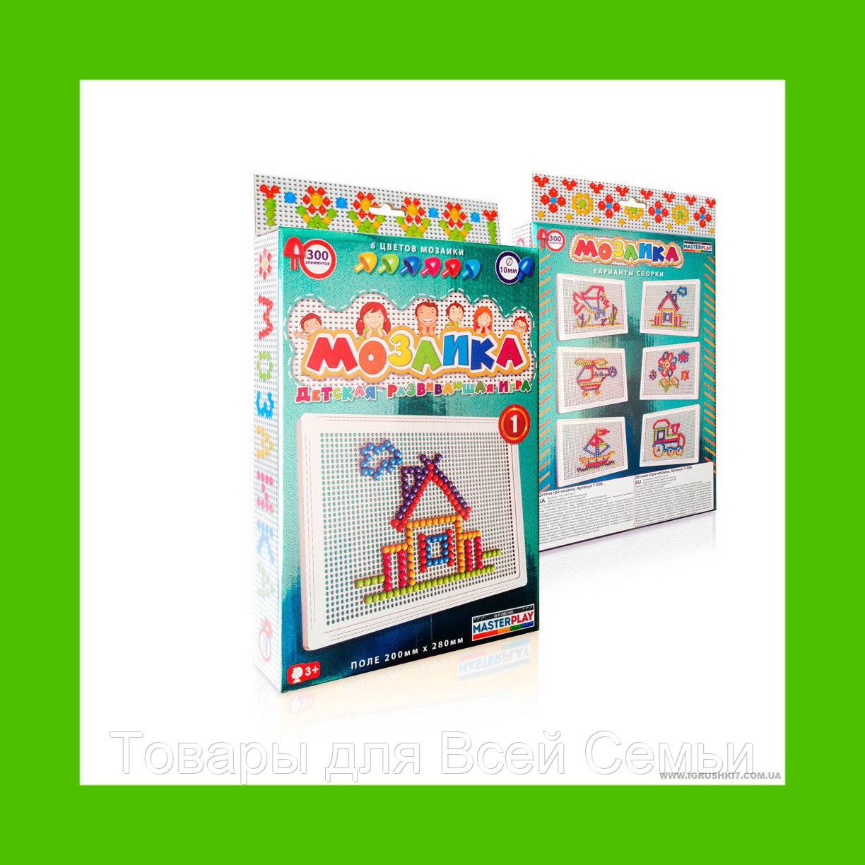 """Детская развивающая игра мозаика !Акция - Магазин """"Товары для Всей Семьи"""" в Одессе"""