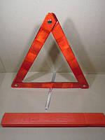 Знак аварийной остановки (футляр)